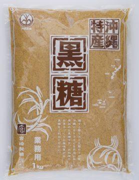 沖縄特産 黒糖(加工黒糖)