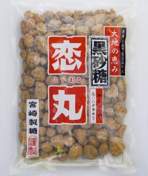 大地の恵み黒砂糖 恋丸(こいまる)(加工黒糖)