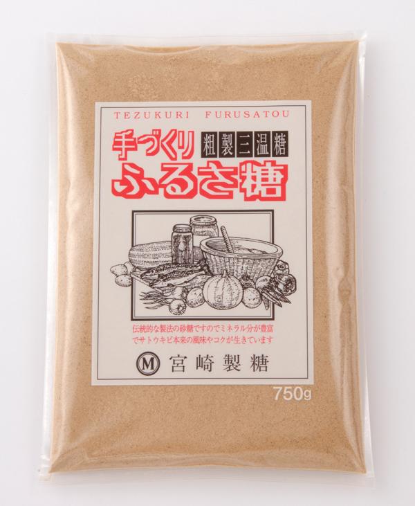 ふるさ糖 ふるさとう 株式会社宮崎商店 いいお砂糖ドットコム