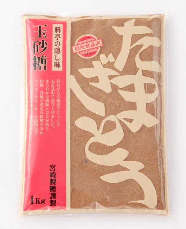 玉砂糖 株式会社宮崎商店(いいお砂糖ドットコム)