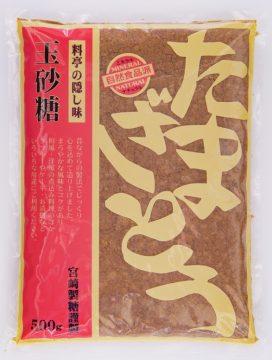 玉砂糖 宮崎商店 砂糖 精糖